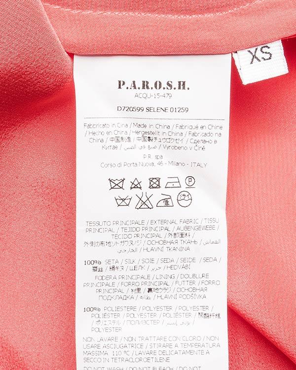женская платье P.A.R.O.S.H., сезон: лето 2016. Купить за 20800 руб. | Фото 5