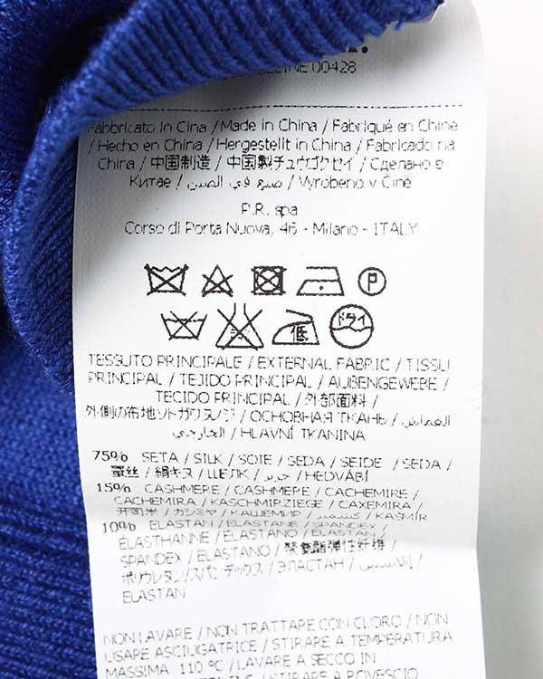 женская перчатки P.A.R.O.S.H., сезон: зима 2014/15. Купить за 4900 руб. | Фото 4