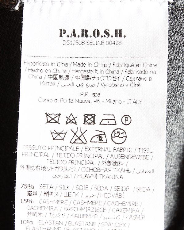 женская водолазка P.A.R.O.S.H., сезон: зима 2014/15. Купить за 8200 руб. | Фото 5