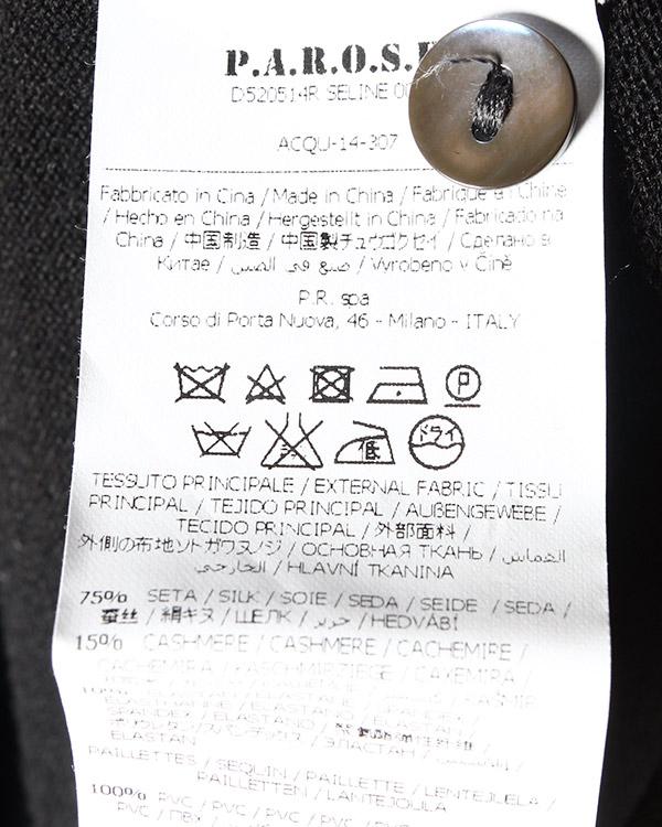 женская кардиган P.A.R.O.S.H., сезон: зима 2014/15. Купить за 11900 руб. | Фото 5