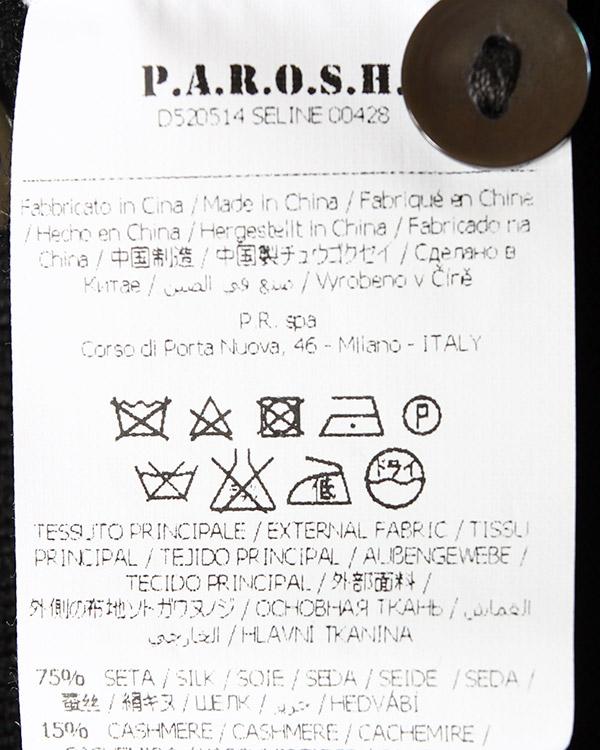 женская кардиган P.A.R.O.S.H., сезон: зима 2014/15. Купить за 8300 руб. | Фото 5