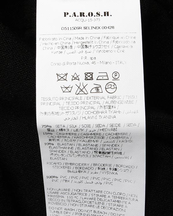 женская пуловер P.A.R.O.S.H., сезон: зима 2015/16. Купить за 12100 руб. | Фото 5