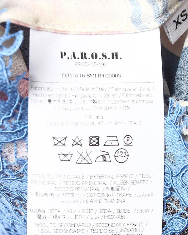 женская топ P.A.R.O.S.H., сезон: лето 2016. Купить за 49700 руб. | Фото 5