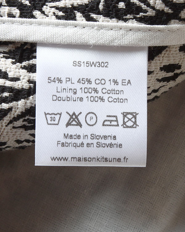 женская шорты Maison Kitsune, сезон: лето 2015. Купить за 6800 руб. | Фото 5