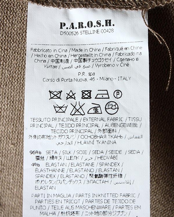 женская платье P.A.R.O.S.H., сезон: зима 2014/15. Купить за 16900 руб. | Фото 5
