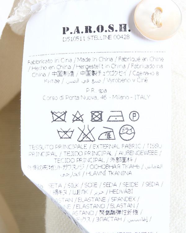 женская джемпер P.A.R.O.S.H., сезон: зима 2014/15. Купить за 12000 руб.   Фото 5