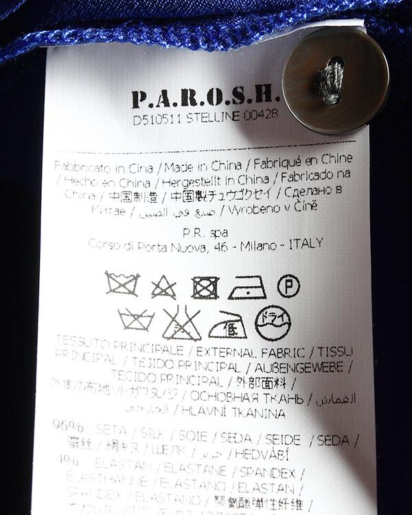 женская джемпер P.A.R.O.S.H., сезон: зима 2014/15. Купить за 12000 руб. | Фото 5