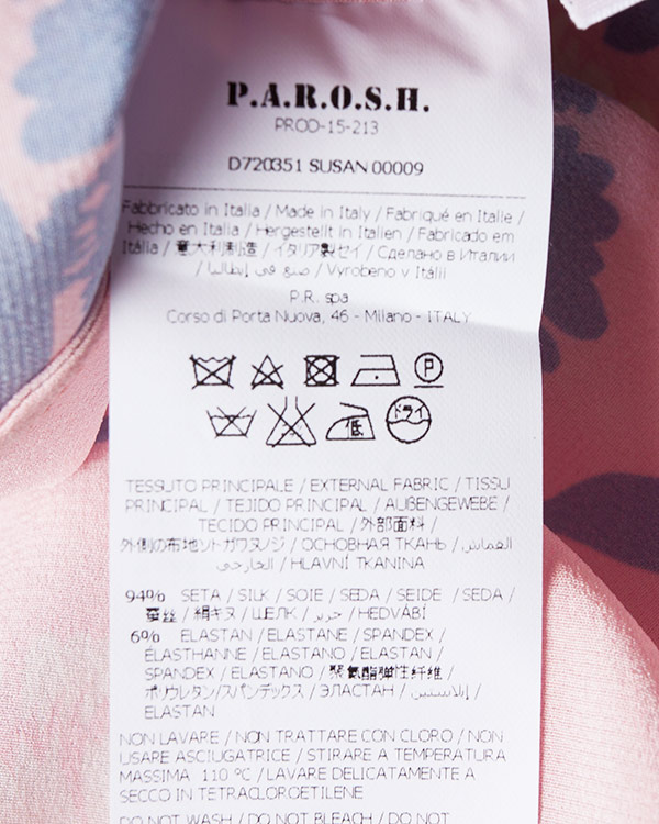 женская платье P.A.R.O.S.H., сезон: лето 2016. Купить за 22100 руб. | Фото 5
