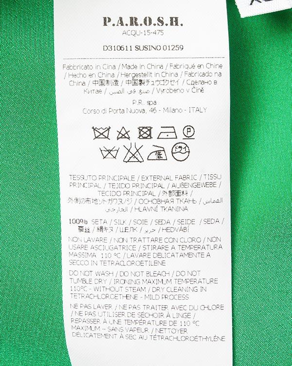 женская блуза P.A.R.O.S.H., сезон: лето 2016. Купить за 13600 руб. | Фото 5