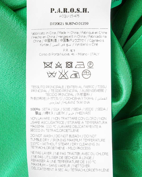 женская платье P.A.R.O.S.H., сезон: лето 2016. Купить за 16200 руб. | Фото 5
