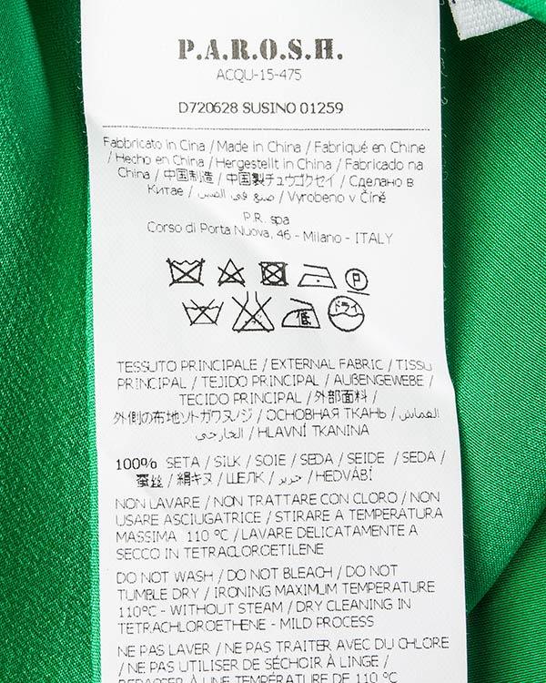 женская платье P.A.R.O.S.H., сезон: лето 2016. Купить за 35600 руб. | Фото 5
