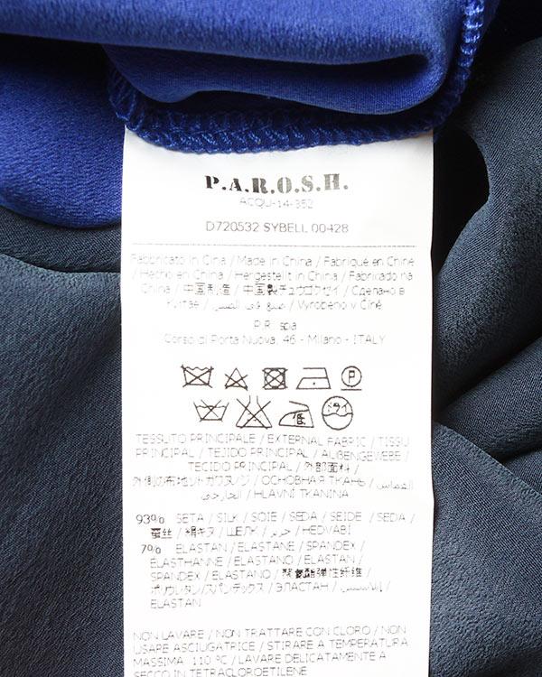 женская платье P.A.R.O.S.H., сезон: лето 2015. Купить за 16100 руб. | Фото 5