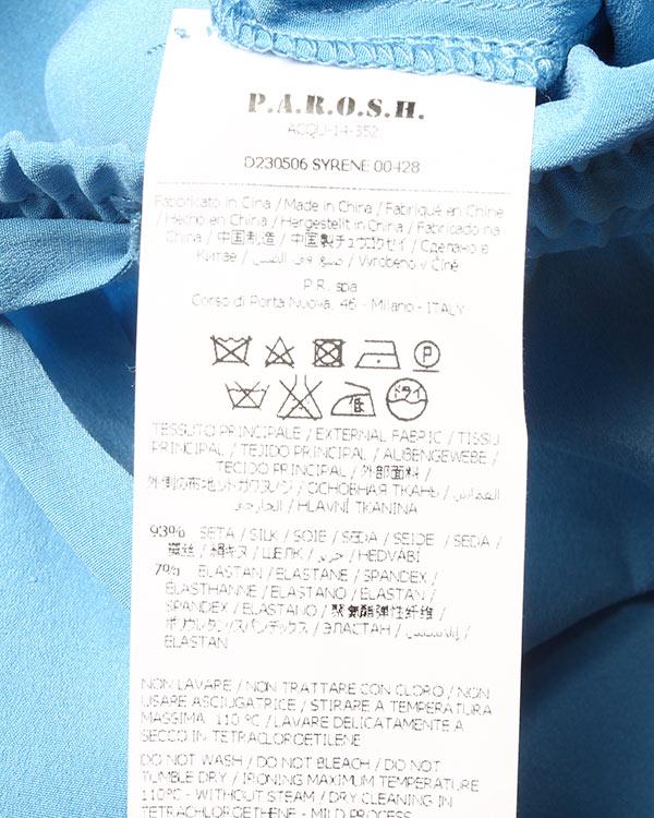 женская брюки P.A.R.O.S.H., сезон: лето 2015. Купить за 9500 руб. | Фото 5