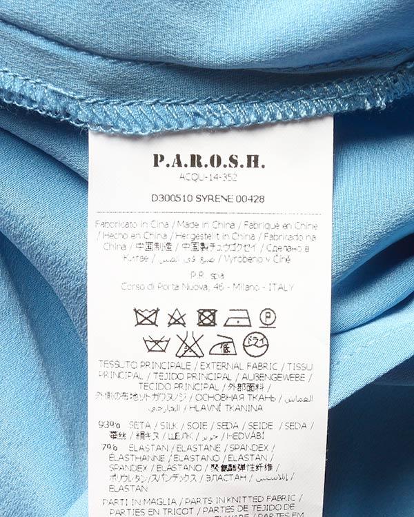 женская топ P.A.R.O.S.H., сезон: лето 2015. Купить за 6600 руб. | Фото $i