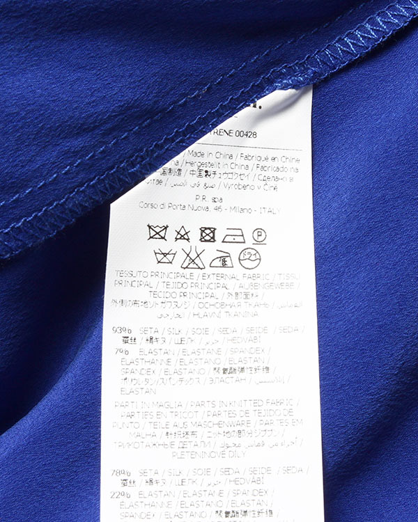 женская футболка P.A.R.O.S.H., сезон: лето 2015. Купить за 8800 руб. | Фото $i