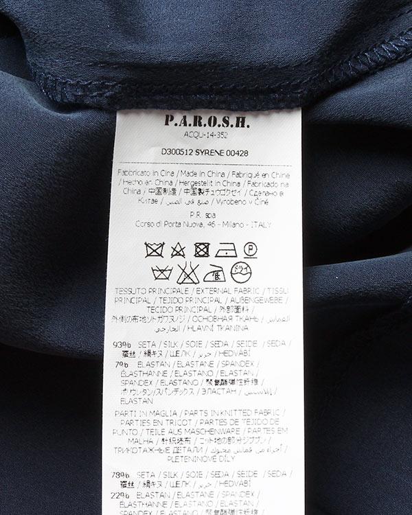 женская футболка P.A.R.O.S.H., сезон: лето 2015. Купить за 8800 руб.   Фото $i