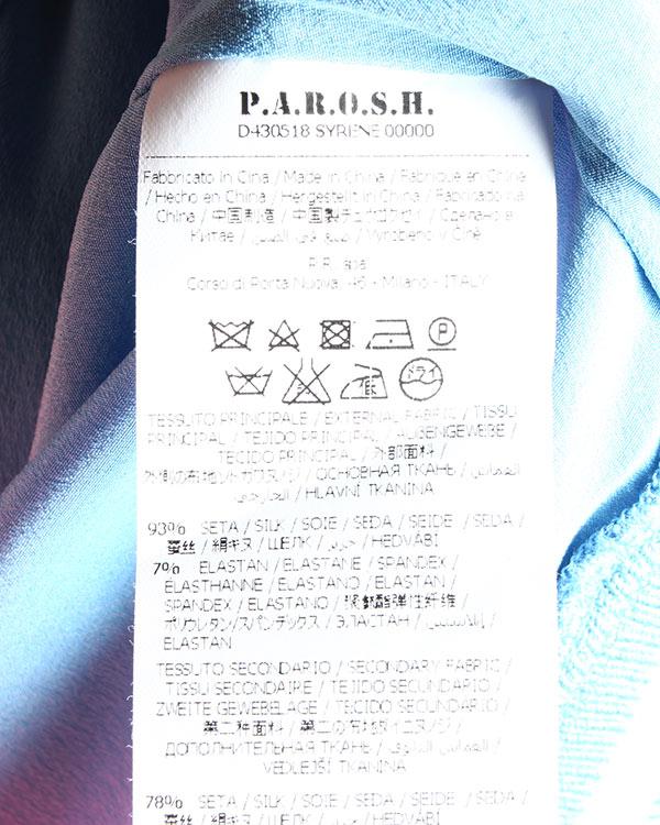 женская олимпийка P.A.R.O.S.H., сезон: лето 2015. Купить за 14900 руб. | Фото 5