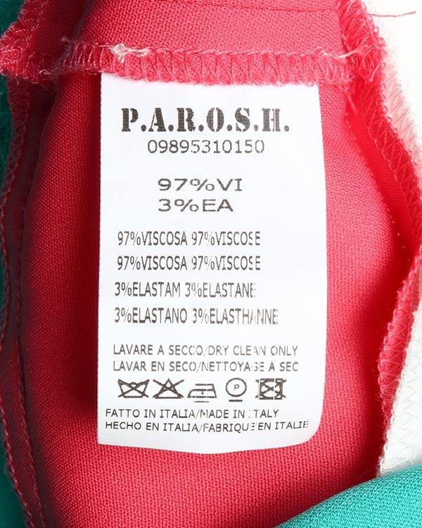 женская топ P.A.R.O.S.H., сезон: лето 2013. Купить за 8200 руб. | Фото 5