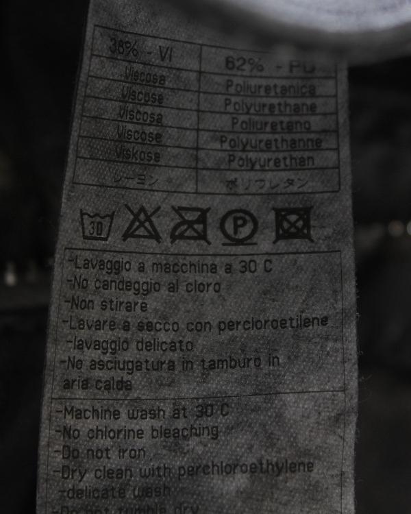 мужская брюки TOM REBL, сезон: зима 2011/12. Купить за 9000 руб. | Фото 4