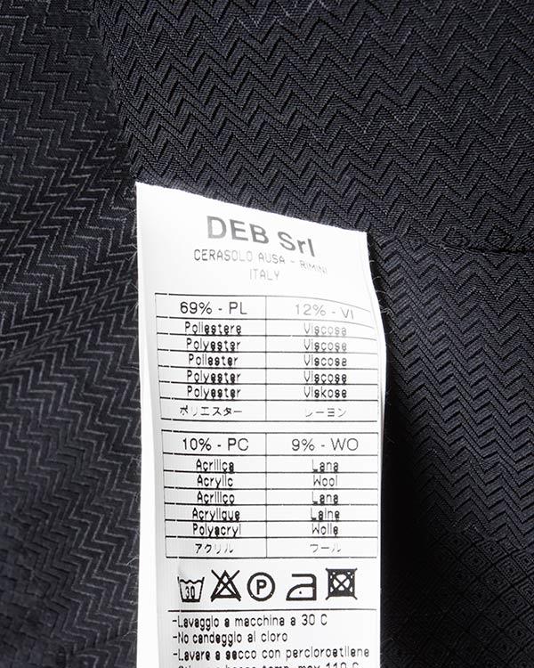 мужская тренч TOM REBL, сезон: зима 2015/16. Купить за 41100 руб. | Фото 5