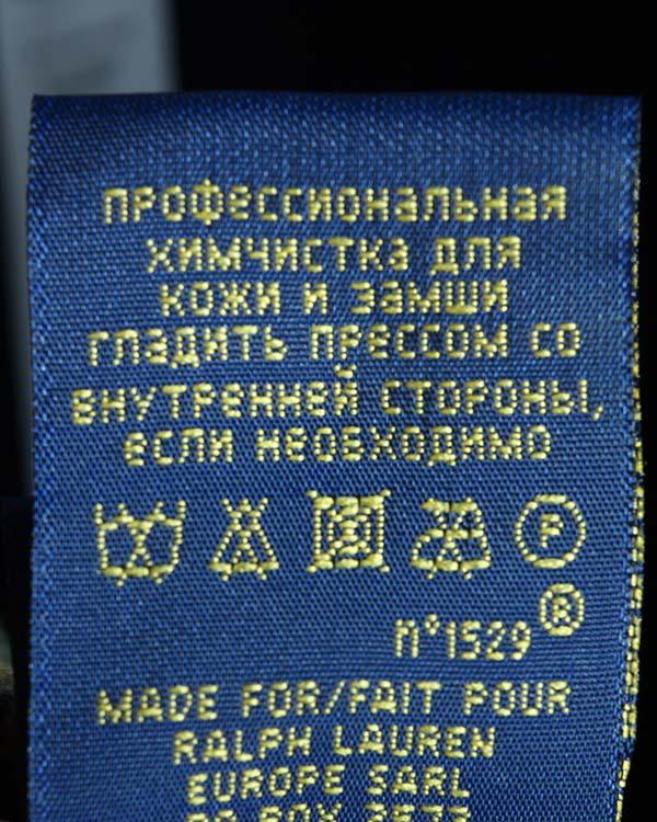 женская юбка Polo by Ralph Lauren, сезон: зима 2014/15. Купить за 10000 руб. | Фото $i