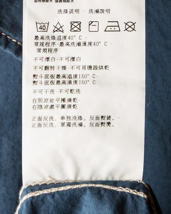 мужская рубашка ARMANI JEANS, сезон: лето 2014. Купить за 4500 руб.   Фото 5