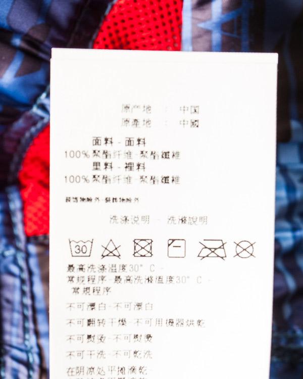 мужская плав.шорты ARMANI JEANS, сезон: лето 2014. Купить за 4800 руб. | Фото 5