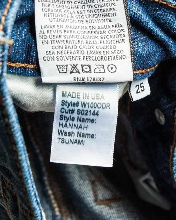 женская джинсы Siwy, сезон: лето 2014. Купить за 5600 руб. | Фото 5