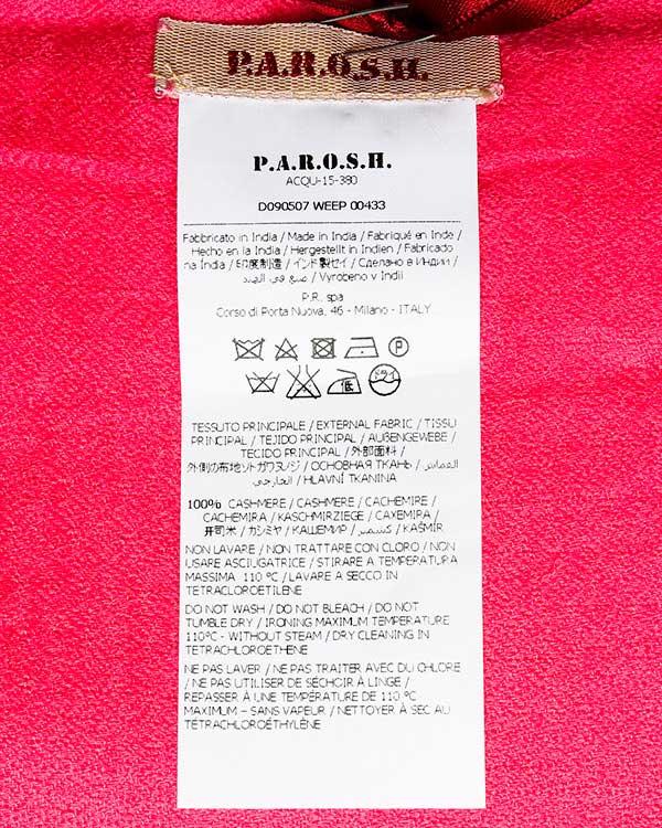 аксессуары шарф P.A.R.O.S.H., сезон: зима 2015/16. Купить за 9800 руб. | Фото 4