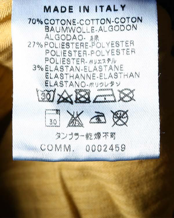 женская джинсы Cycle, сезон: зима 2013/14. Купить за 5100 руб. | Фото 5