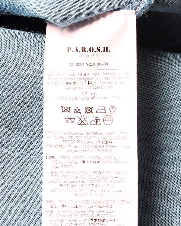 женская свитшот P.A.R.O.S.H., сезон: зима 2015/16. Купить за 12300 руб. | Фото $i