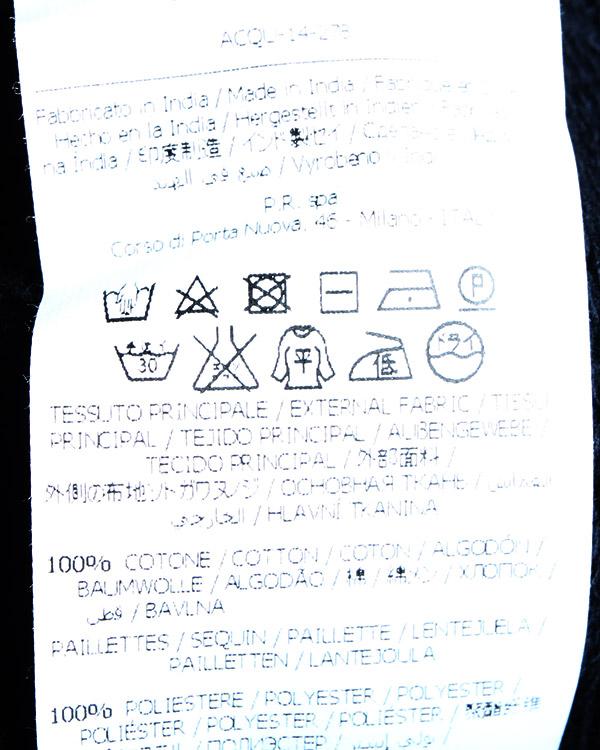 женская свитшот P.A.R.O.S.H., сезон: зима 2014/15. Купить за 13400 руб. | Фото $i