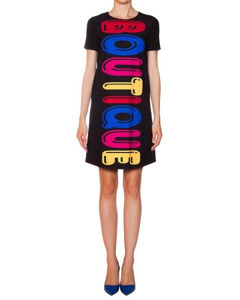 платье с разноцветным принтом артикул B0406-1555 марки Moschino Boutique купить за 13800 руб.