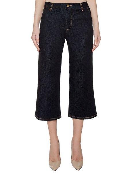 джинсы укороченного кроя из плотного денима артикул CODENY230138 марки P.A.R.O.S.H. купить за 7200 руб.
