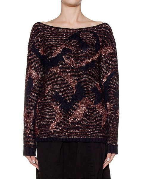 свитер крупной вязки с рисунком артикул MAMOUNIA марки Essentiel купить за 7200 руб.