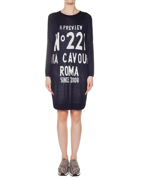 платье  артикул Q046 марки 5Preview купить за 9600 руб.