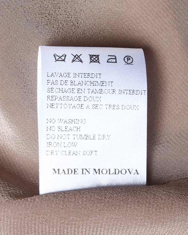 женская юбка Carven, сезон: лето 2015. Купить за 12300 руб. | Фото $i