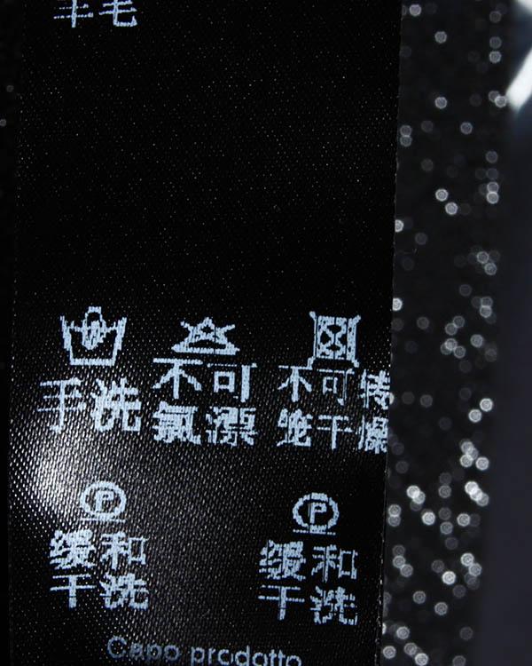 женская жакет D.EXTERIOR, сезон: зима 2013/14. Купить за 11200 руб. | Фото $i