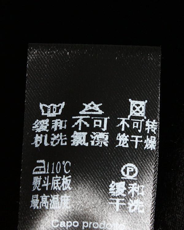 женская футболка D.EXTERIOR, сезон: зима 2014/15. Купить за 5100 руб. | Фото $i
