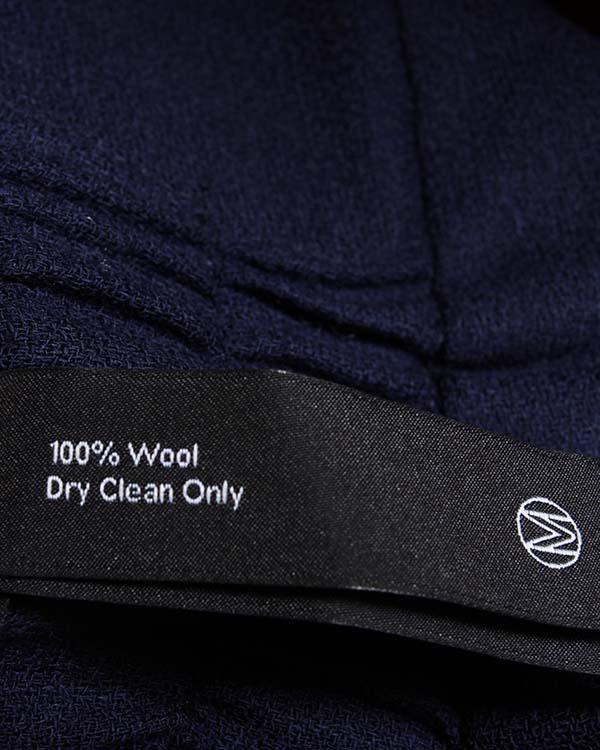 женская брюки Mother of Pearl, сезон: зима 2013/14. Купить за 7100 руб. | Фото $i