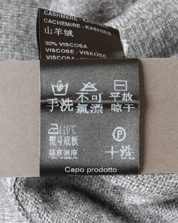 женская брюки D.EXTERIOR, сезон: зима 2017/18. Купить за 12600 руб. | Фото $i