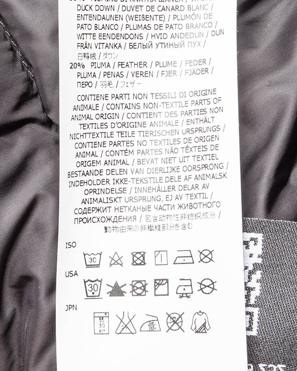 мужская пуховик Stone Island, сезон: зима 2016/17. Купить за 70400 руб. | Фото $i