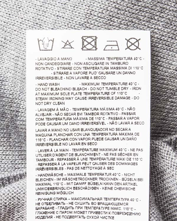 мужская джемпер ARMANI JEANS, сезон: зима 2016/17. Купить за 6100 руб. | Фото $i