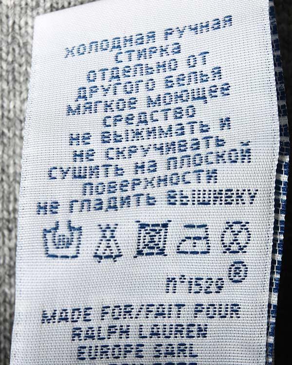 мужская джемпер Polo by Ralph Lauren, сезон: зима 2014/15. Купить за 5000 руб. | Фото $i