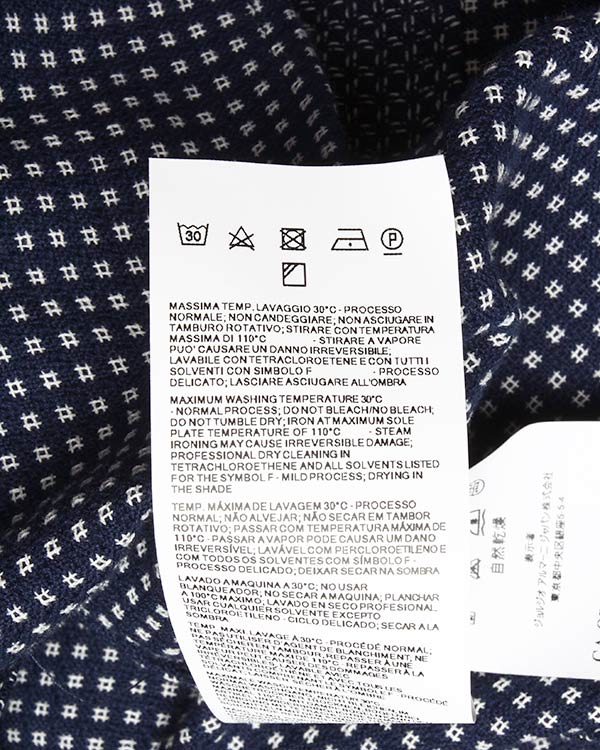 мужская пиджак EMPORIO ARMANI, сезон: лето 2015. Купить за 12200 руб.   Фото $i
