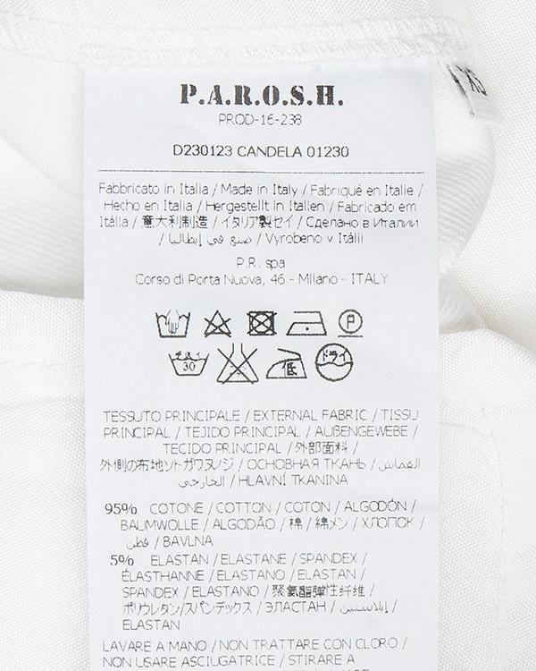 женская брюки P.A.R.O.S.H., сезон: лето 2017. Купить за 8400 руб. | Фото $i