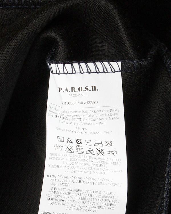 женская топ P.A.R.O.S.H., сезон: зима 2015/16. Купить за 6900 руб. | Фото $i