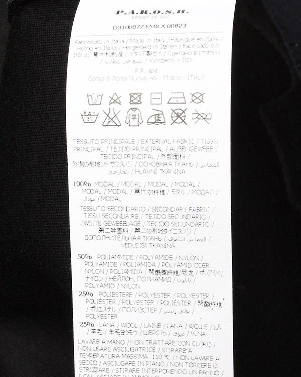 женская свитшот P.A.R.O.S.H., сезон: зима 2015/16. Купить за 10200 руб. | Фото $i