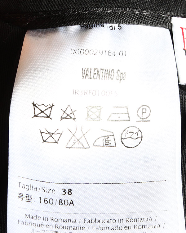 женская шорты Valentino Red, сезон: лето 2015. Купить за 5100 руб. | Фото $i