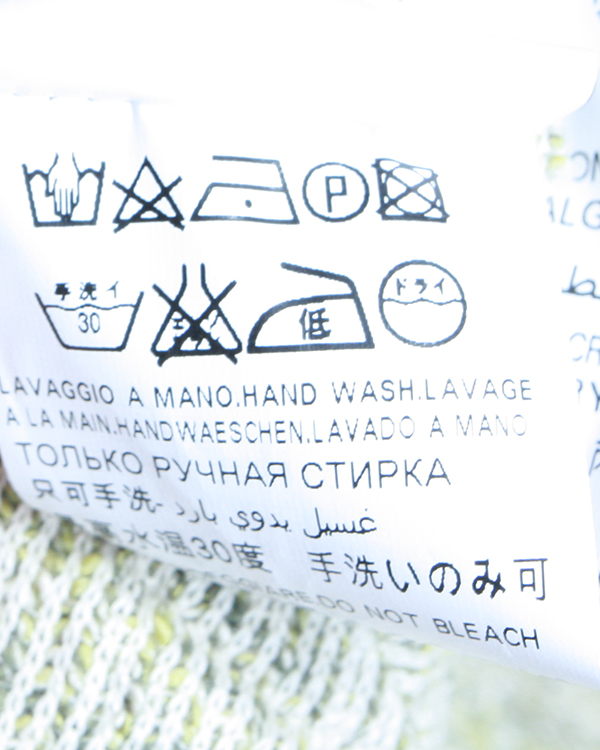 женская платье JO NO FUI, сезон: лето 2013. Купить за 9100 руб.   Фото $i